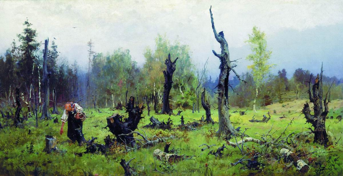 Vasily Polenov. Burnt forest