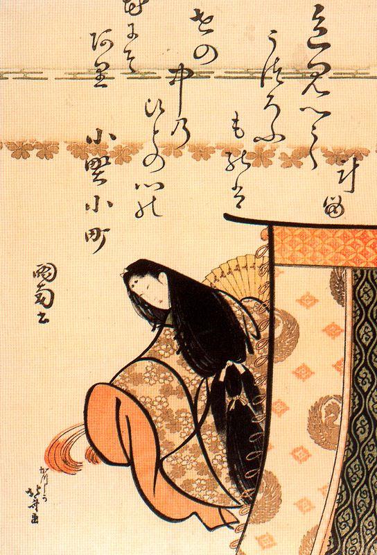Кацусика Хокусай. Басе