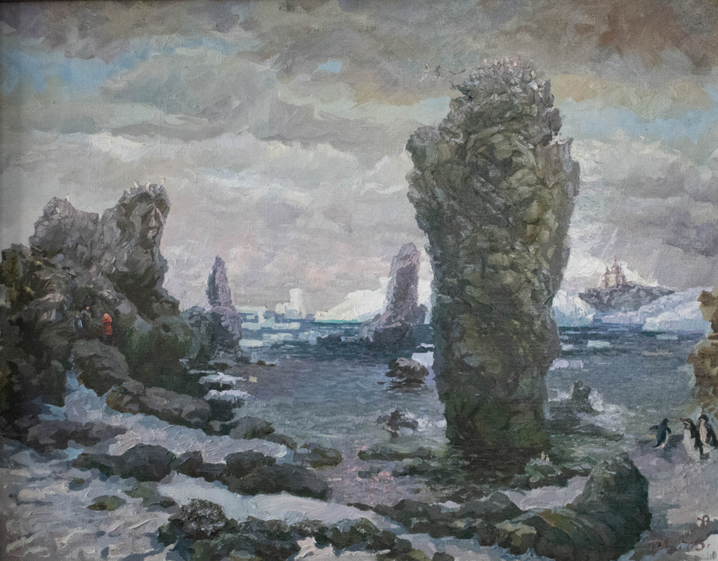 Alexey Alekseevich Drilev. Antarctica