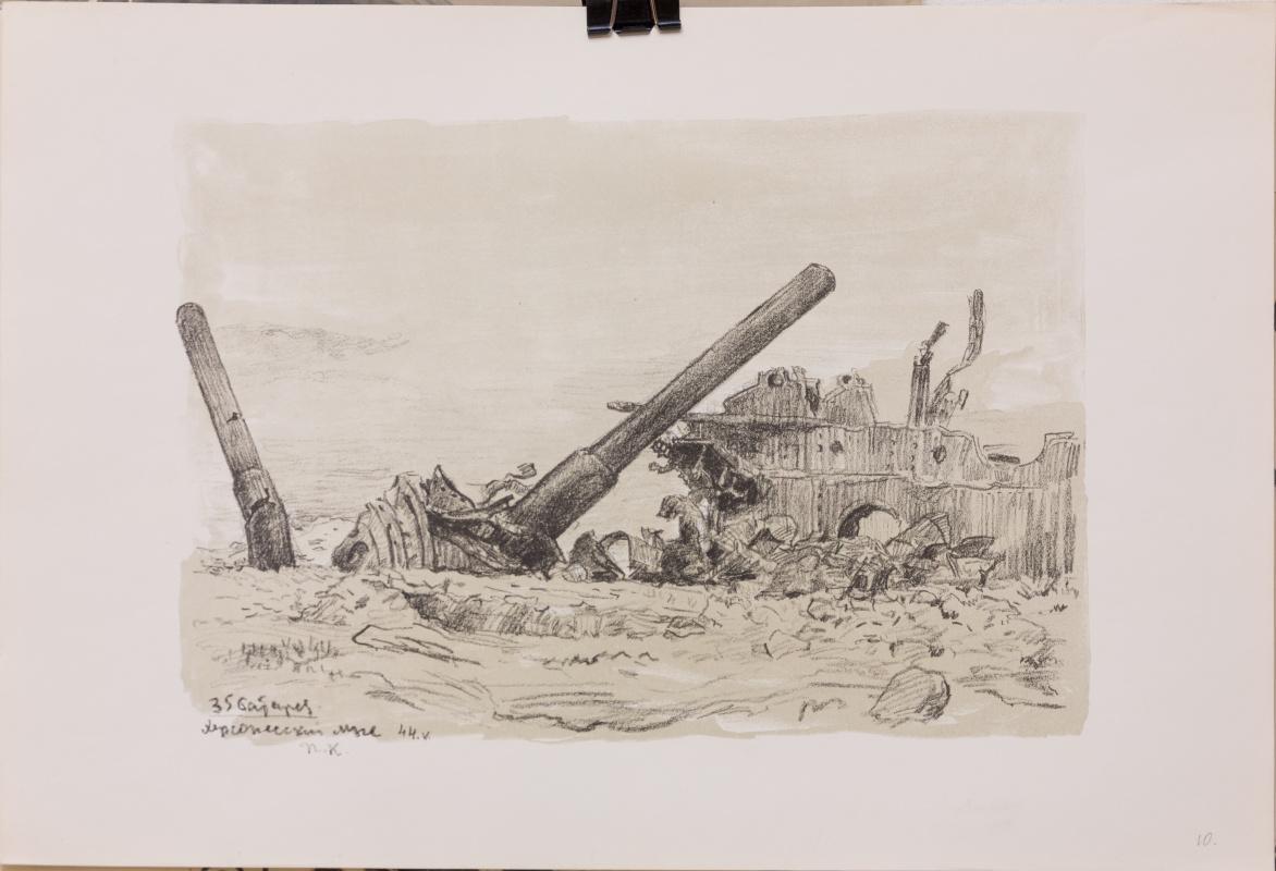 Pavel Yakovlevich Kirpichev. Sevastopol, May 1944. 35 battery. Chersonesus Cape.