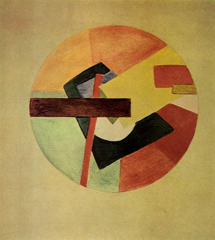 Ivan Vasilyevich Klyun. Suprematist drawing