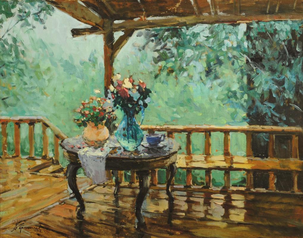 Sergey Vasilyevich Gerasimov. Terrace and flowers on the table