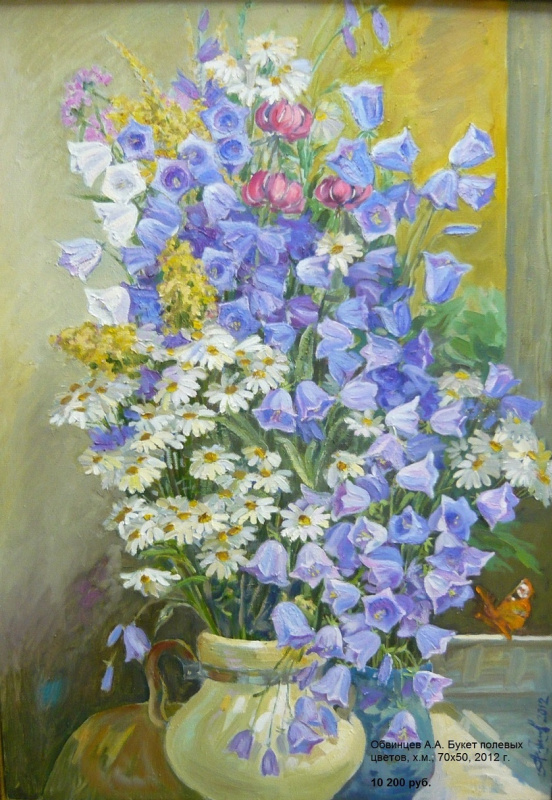 Anatoly Aleksandrovich Obvintsev. A bouquet of wild flowers