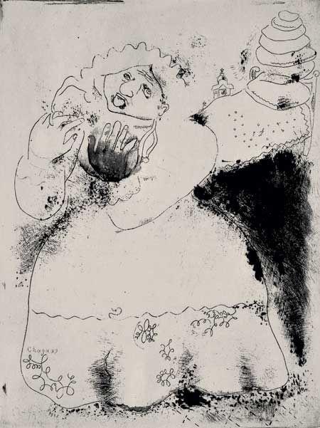 Марк Захарович Шагал. Иллюстрация к «Мертвым душам». Мадам Коробочка