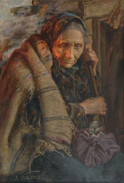 Борис Николаевич Карпов. На пепелище.  1943