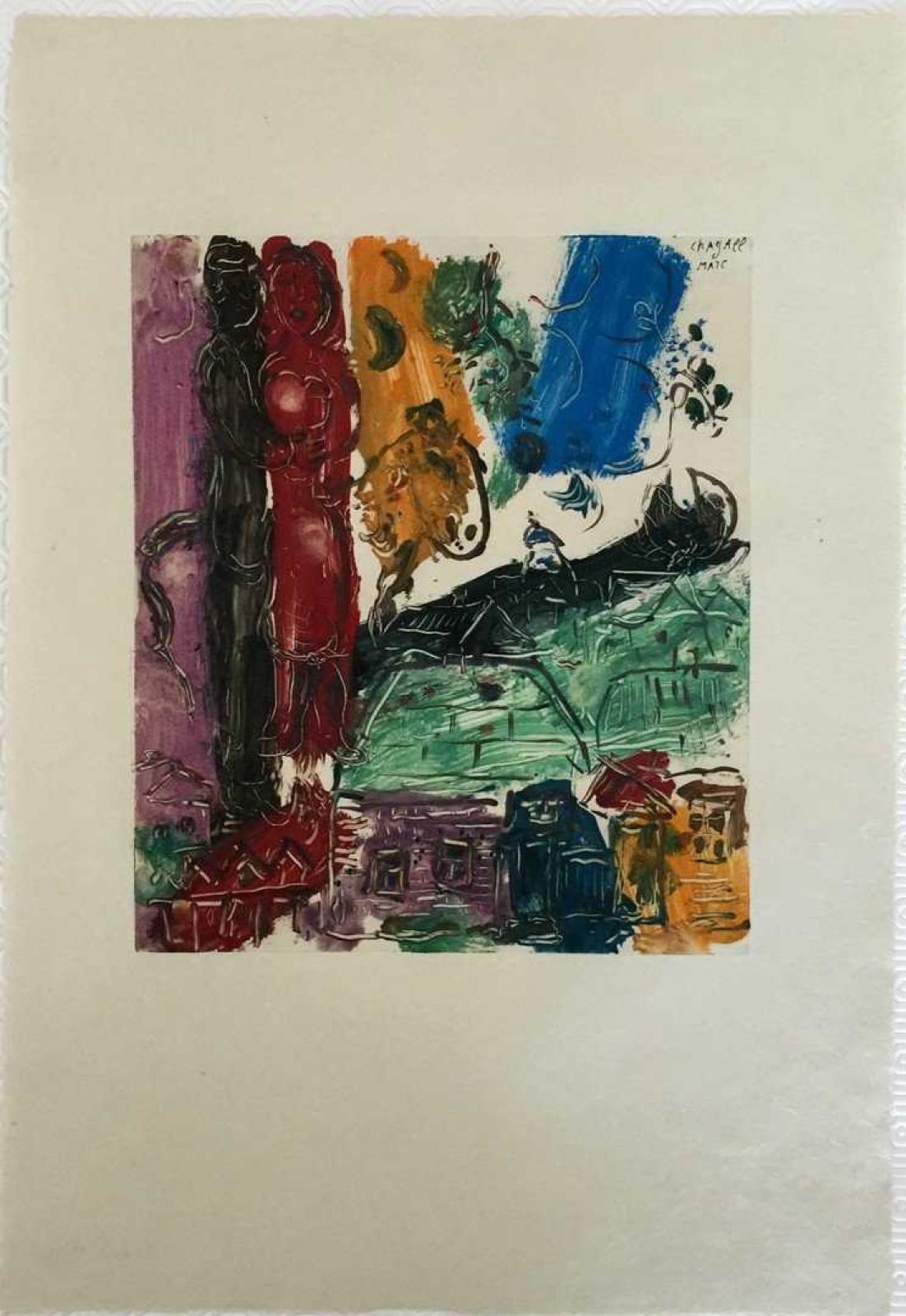 Марк Захарович Шагал. Пара на крыше