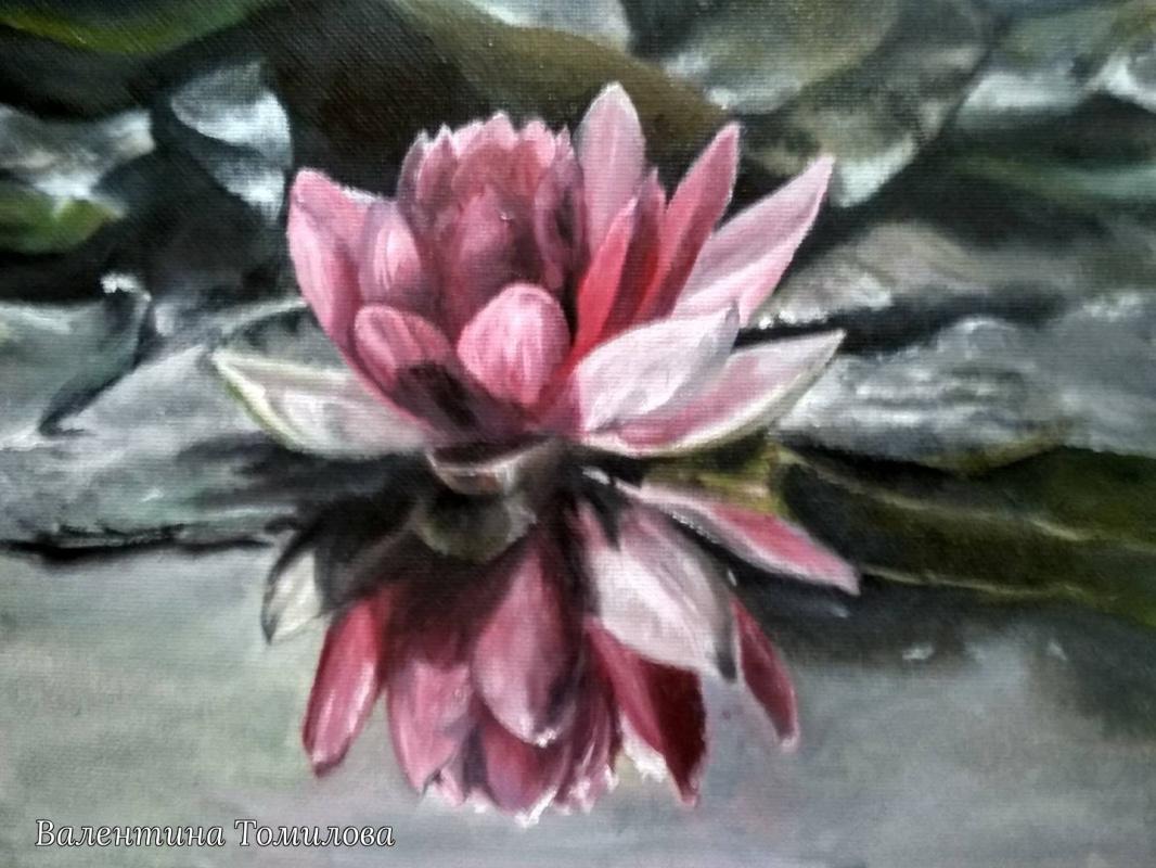 Valentina Tomilova. Lotus