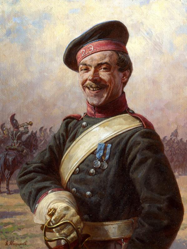 Александр Юрьевич Аверьянов. Веселый драгун