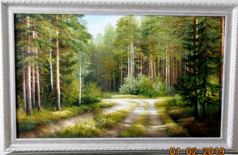 Cvetlan Vasilyevna Prilutskaya. Noon in the forest
