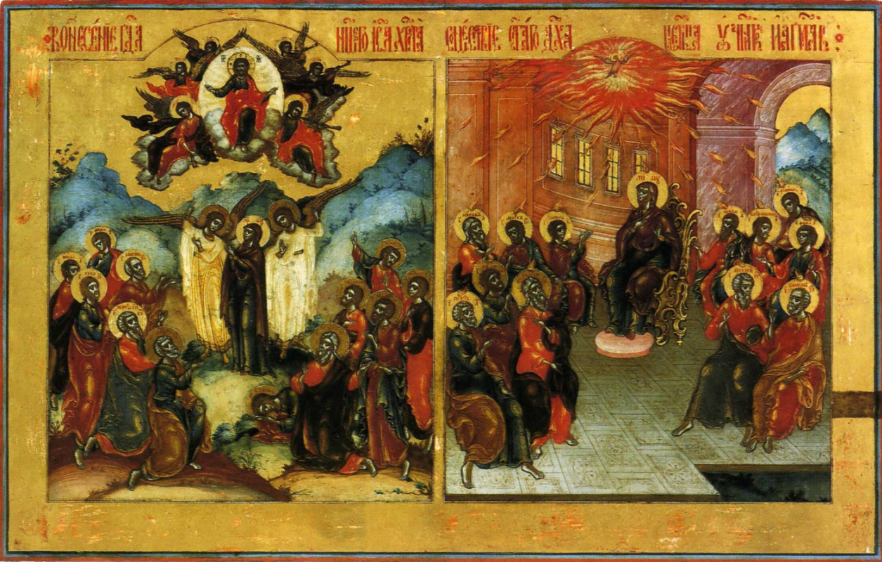 Icon Painting. Ascension. The Descent of the Holy Spirit on the Apostles (Nevyansk, Bogatyrev Workshop)