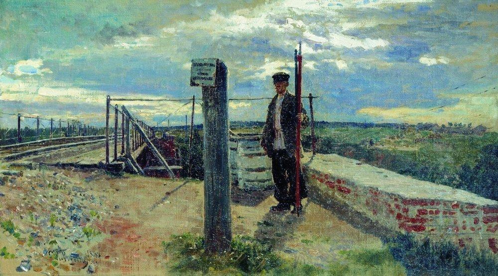 Ilya Efimovich Repin. Train guard. Bronnitsy
