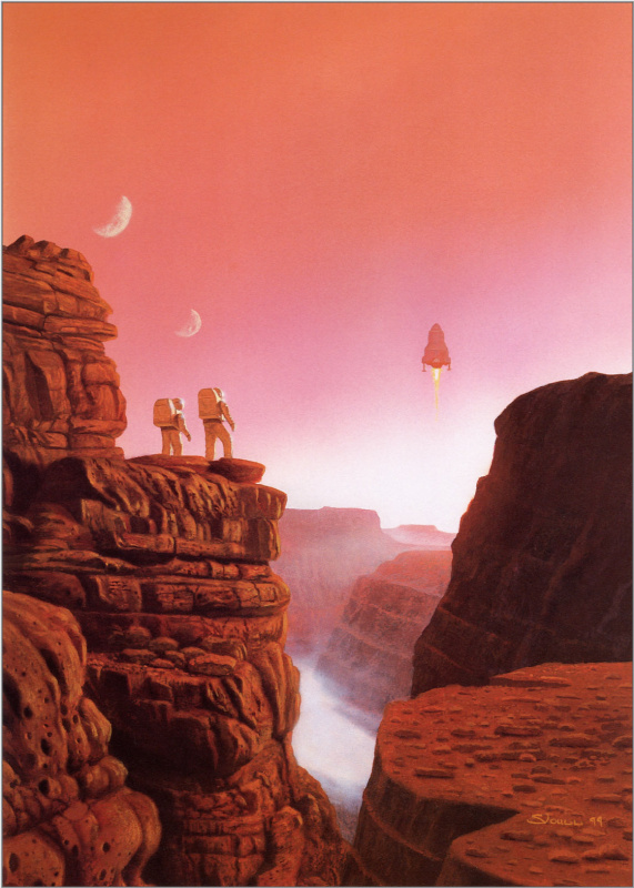 Стивен Юлл. Марсианская гонка
