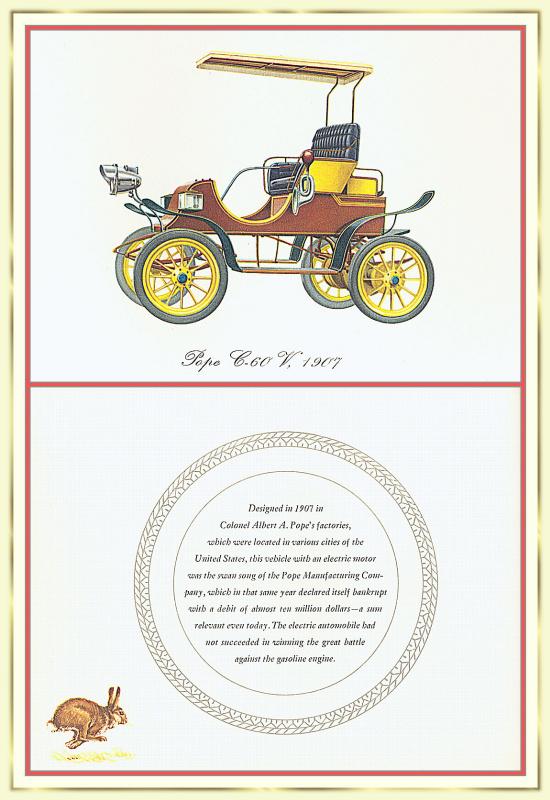 Лионель Моррис. Серия ретро-автомобили. 1907 Поуп-Ц