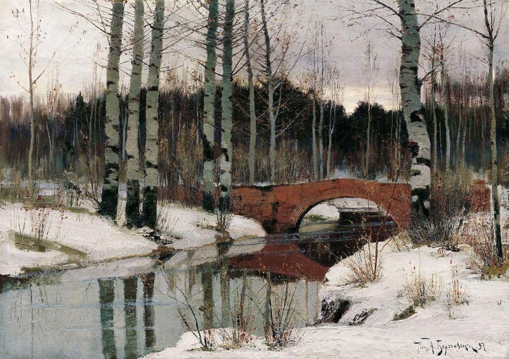 Richard Alexandrovich Berggolz. The thaw in Gatchina