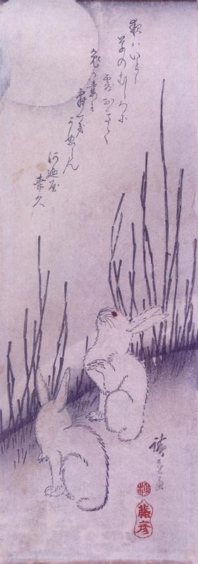 Утагава Хиросигэ. Кролики в траве под луной