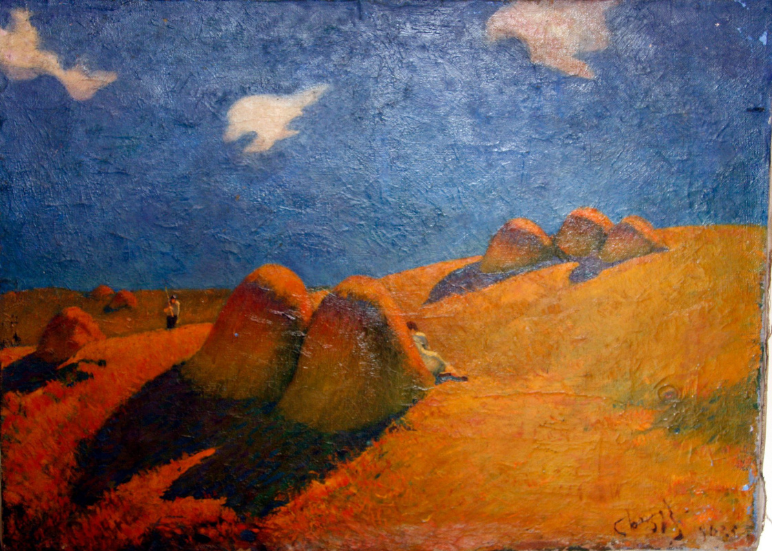 Leo Germanovich Hodjalini. Landscape