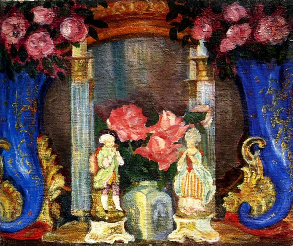 Сергей Юрьевич Судейкин. Натюрморт с фарфоровыми фигурками и розами