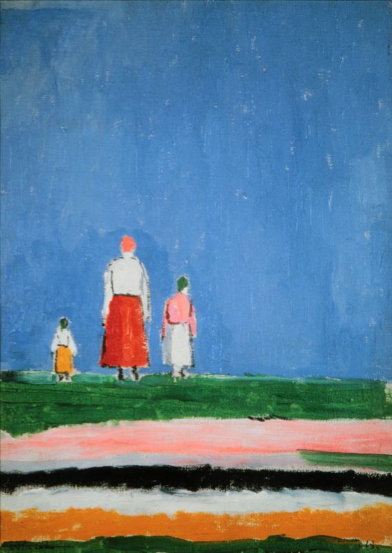 Three figures in a field