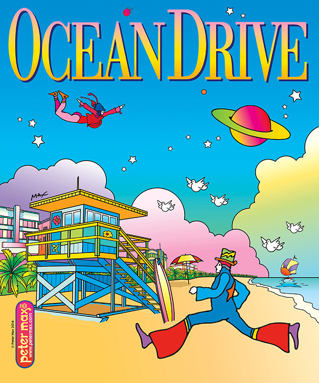 Питер  Макс. Ocean Drive