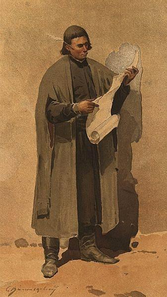 Сергей Иванович Васильковский. Военный писарь