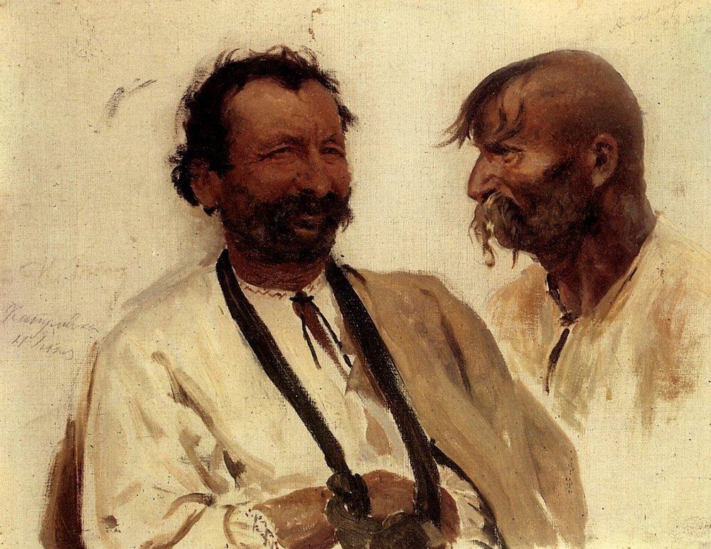 Илья Ефимович Репин. Два украинских крестьянина