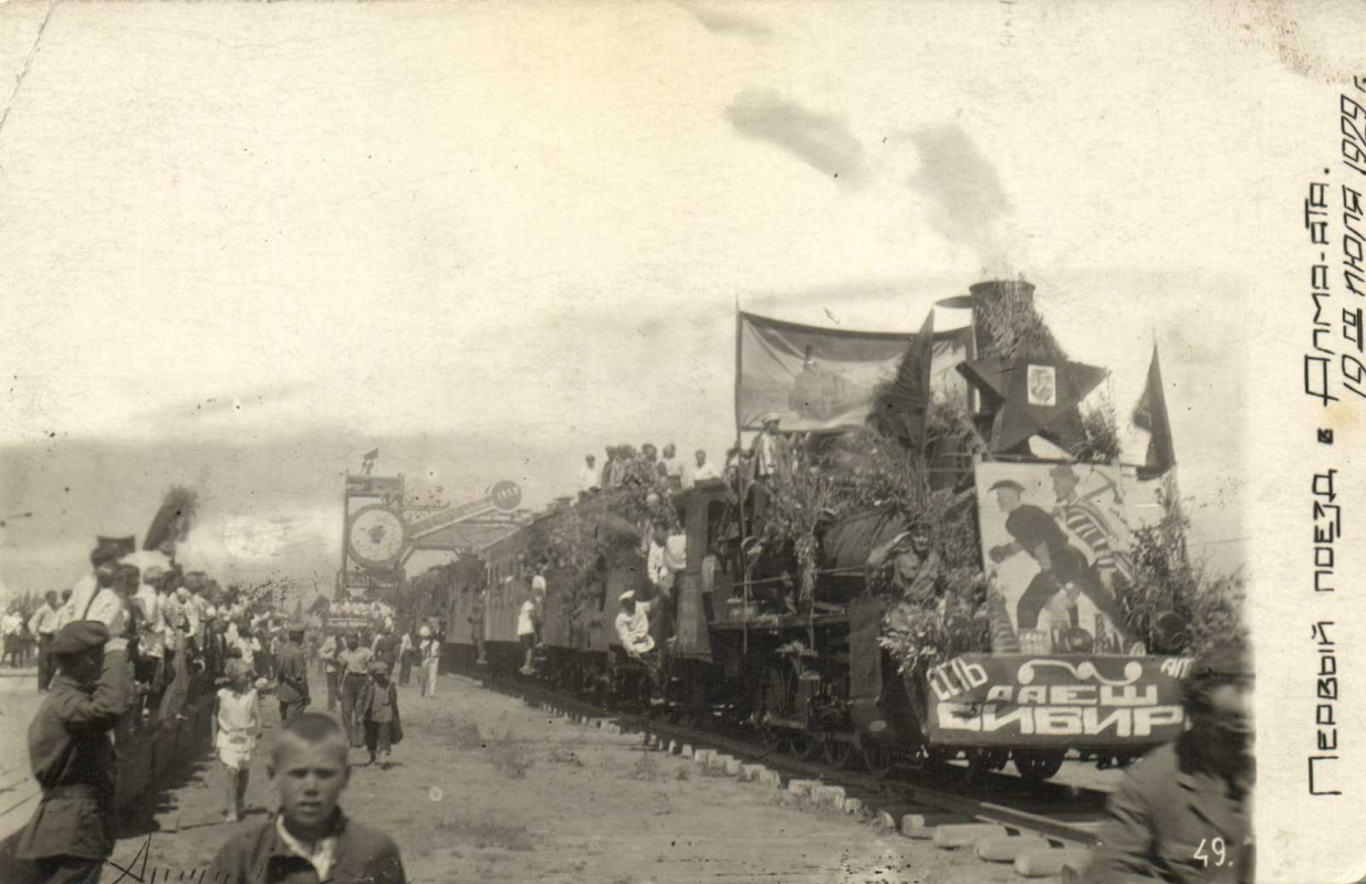Historical photos. The first train in Almaty, July 19, 1929
