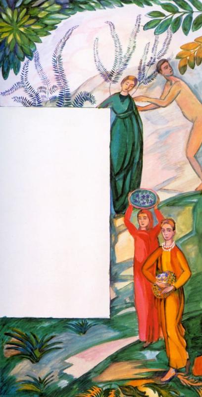 """Павел Варфоломеевич Кузнецов. Эскиз росписи стены """"лестницы Якова"""" в усадьбе Кучук -- Кой"""