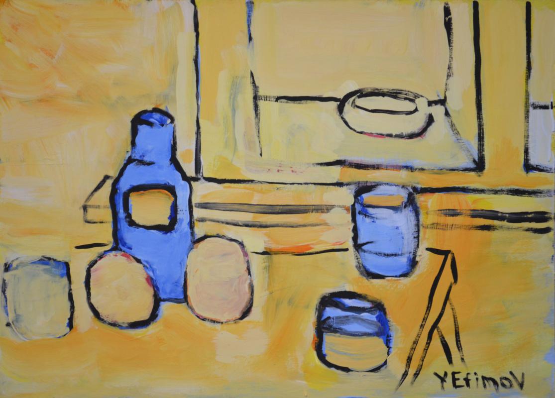 Sergey Efimov. Still life in yellow
