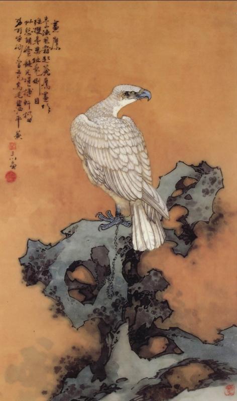 Хуа Сан Цюань. Орел