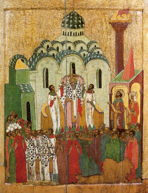 Unknown artist. Exaltation of the Cross