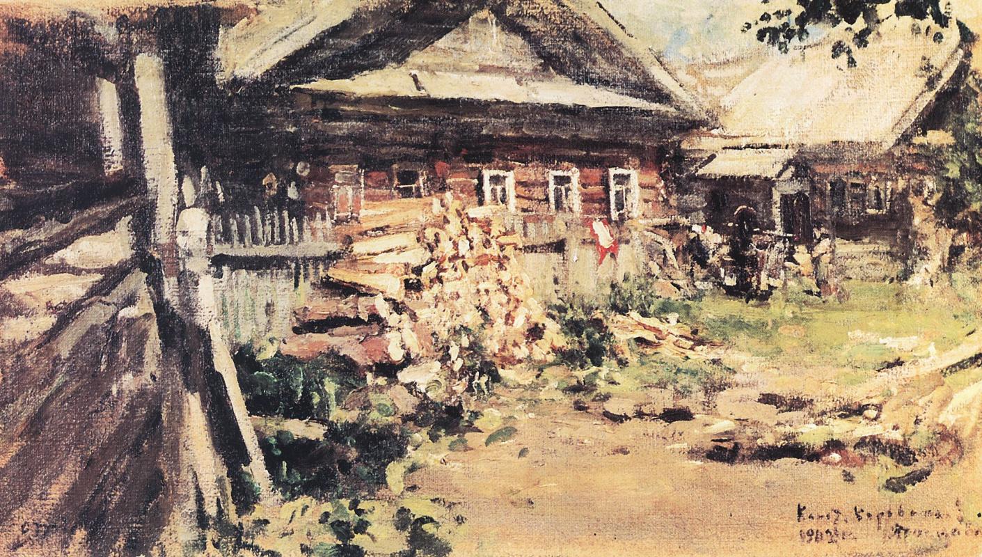 Константин Алексеевич Коровин. Деревня