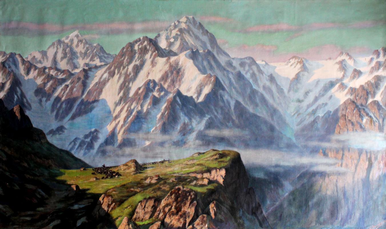 Mikhail Alexandrovich Baths. Mountains