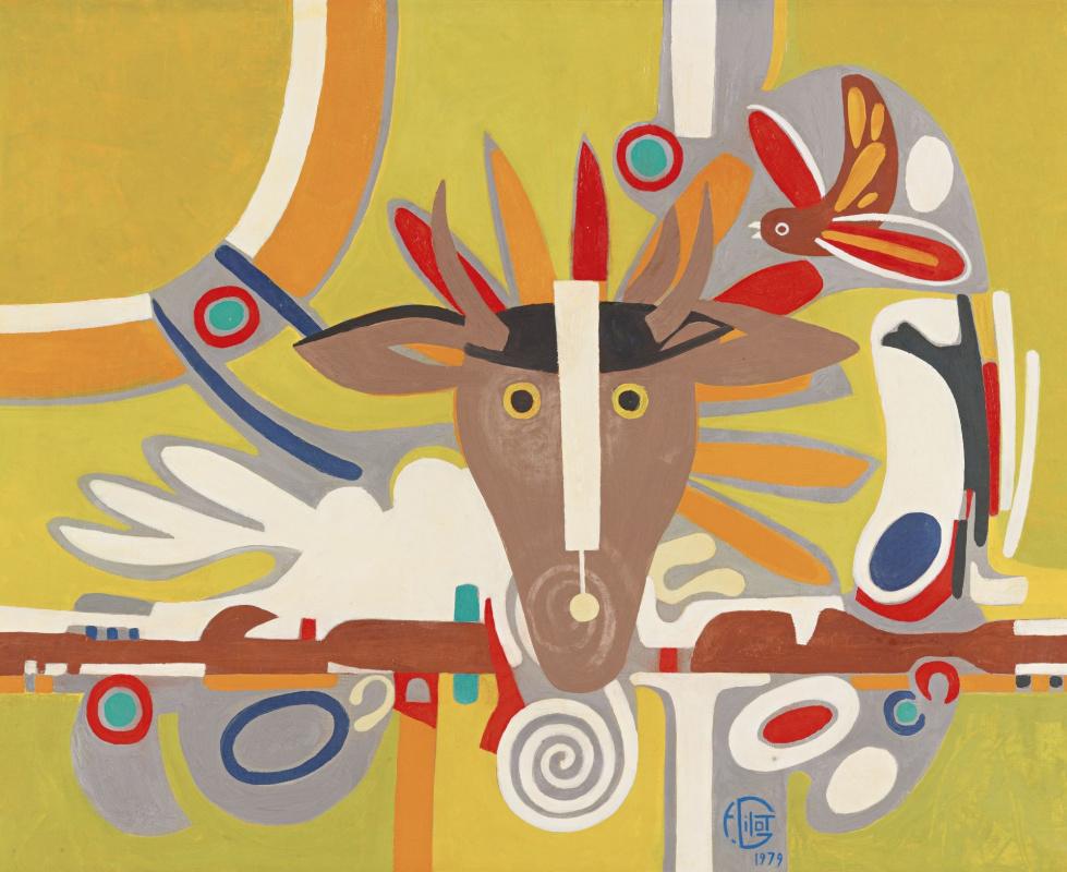 Francoise Gilo. Deer totem