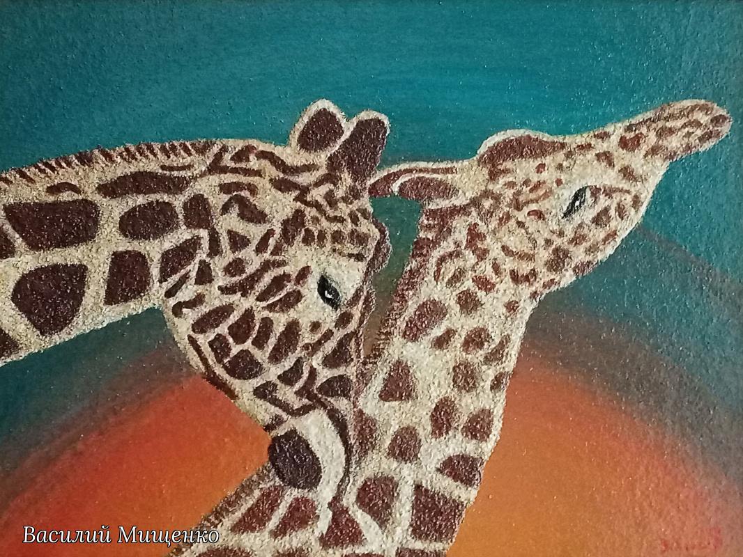 Vasiliy Mishchenko. Giraffes