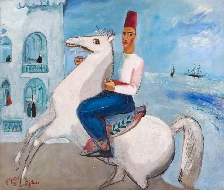 Nahum Gutman. Rider