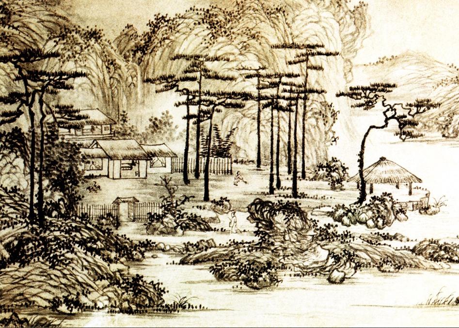 Wang Fu. Untitled