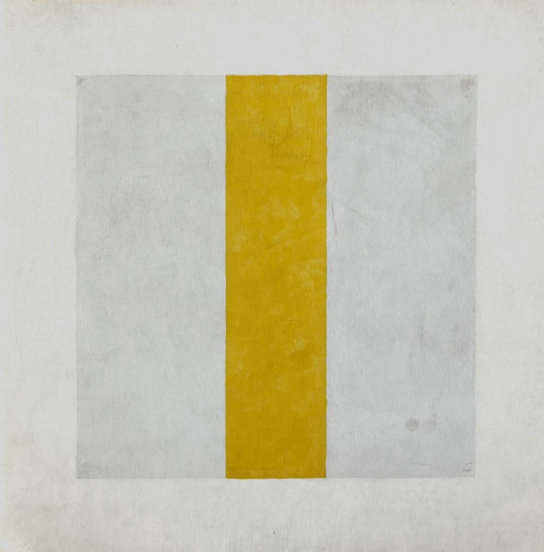 Nikolai Suetin. Composition with yellow stripe