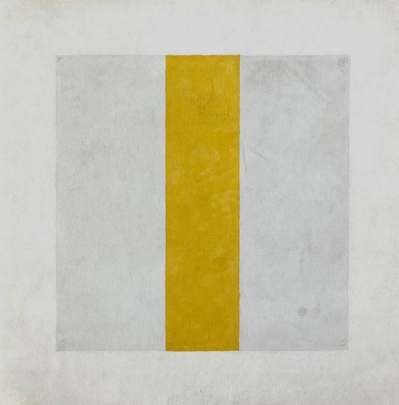 Nikolai Mikhailovich Suetin. Composition with yellow stripe