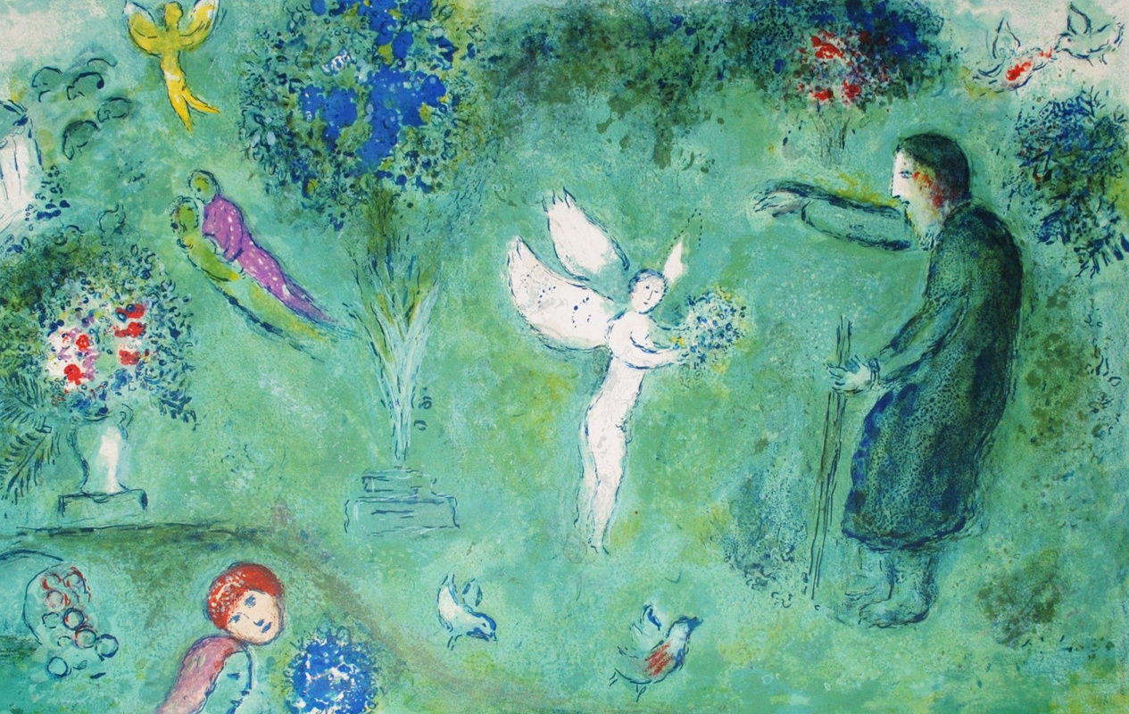 """Marc Chagall. Garden Filecase. The cycle of """"Daphnis and Chloe"""""""