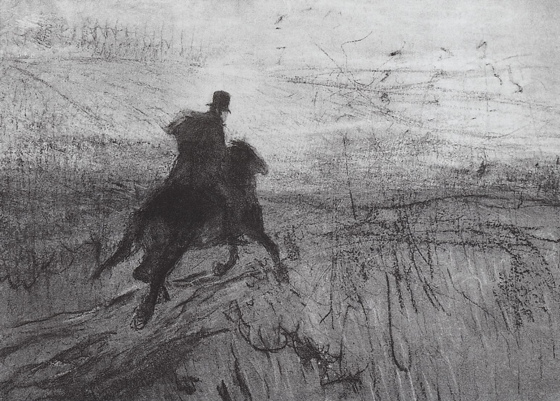 Валентин Александрович Серов. Пушкин в деревне