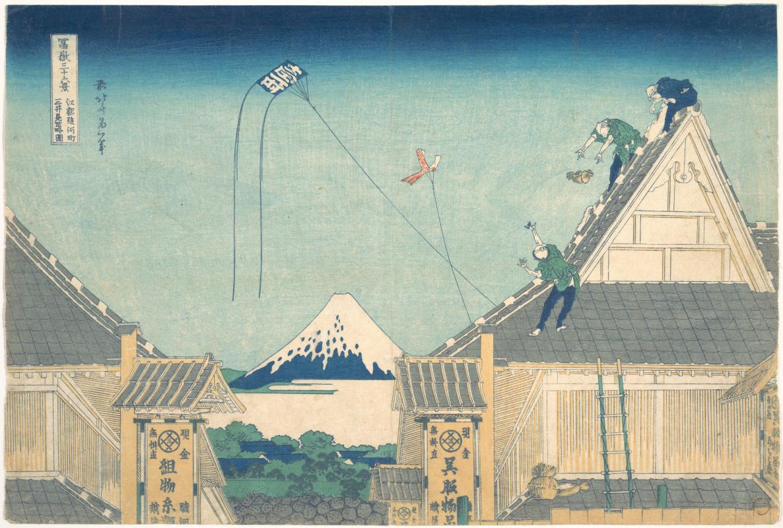 Katsushika Hokusai. A sketch of the Mitsui shop in Suruga street in Edo