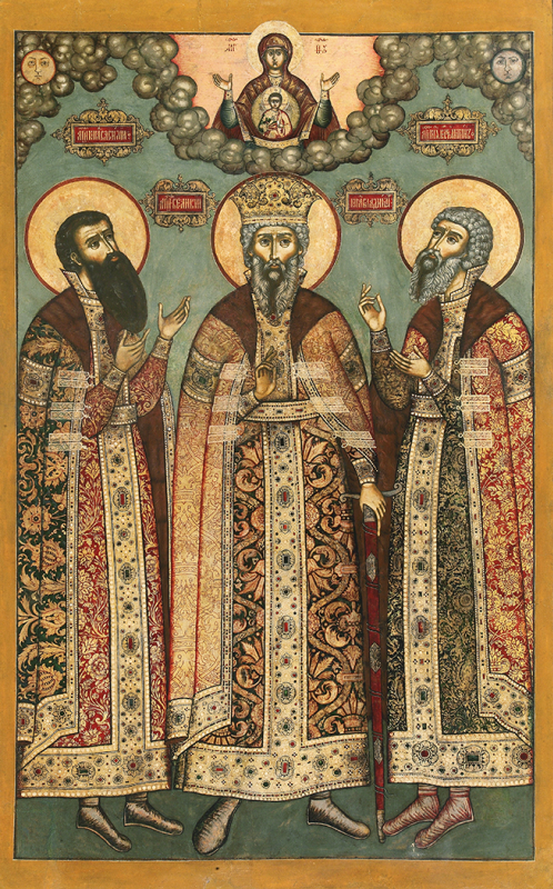 Sv. Yaroslavl Kns. Basil and Constantine and Prince. Vladimir in front of the icon of Our Lady of the Sign
