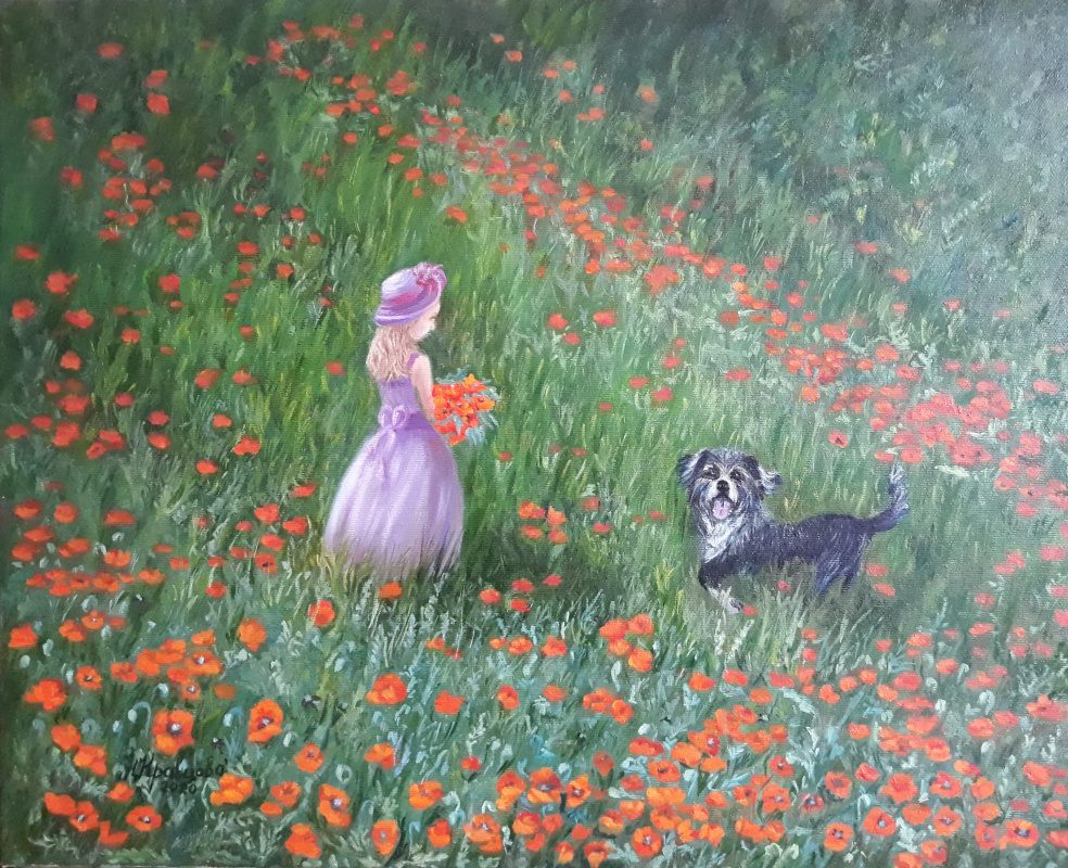Nadezhda Nikolaevna Kravtsova. Walk for poppies
