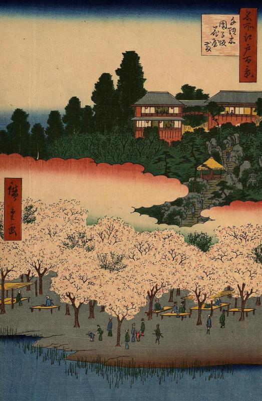 "Utagawa Hiroshige. The pavilions of flowers and a garden on the slope of Dangozaka in the quarter Sendagi. The series ""100 famous views of Edo"""
