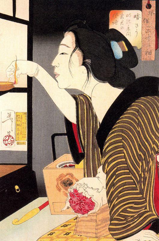 "Tsukioka Yoshitoshi. Mannered geisha of the Meiji period. Series ""32 the feminine face of everyday life"""