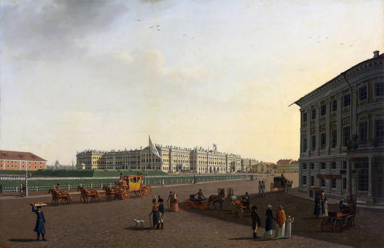 Бенжамен Патерсен. Вид Дворцовой площади и Зимнего дворца со стороны Невского проспекта