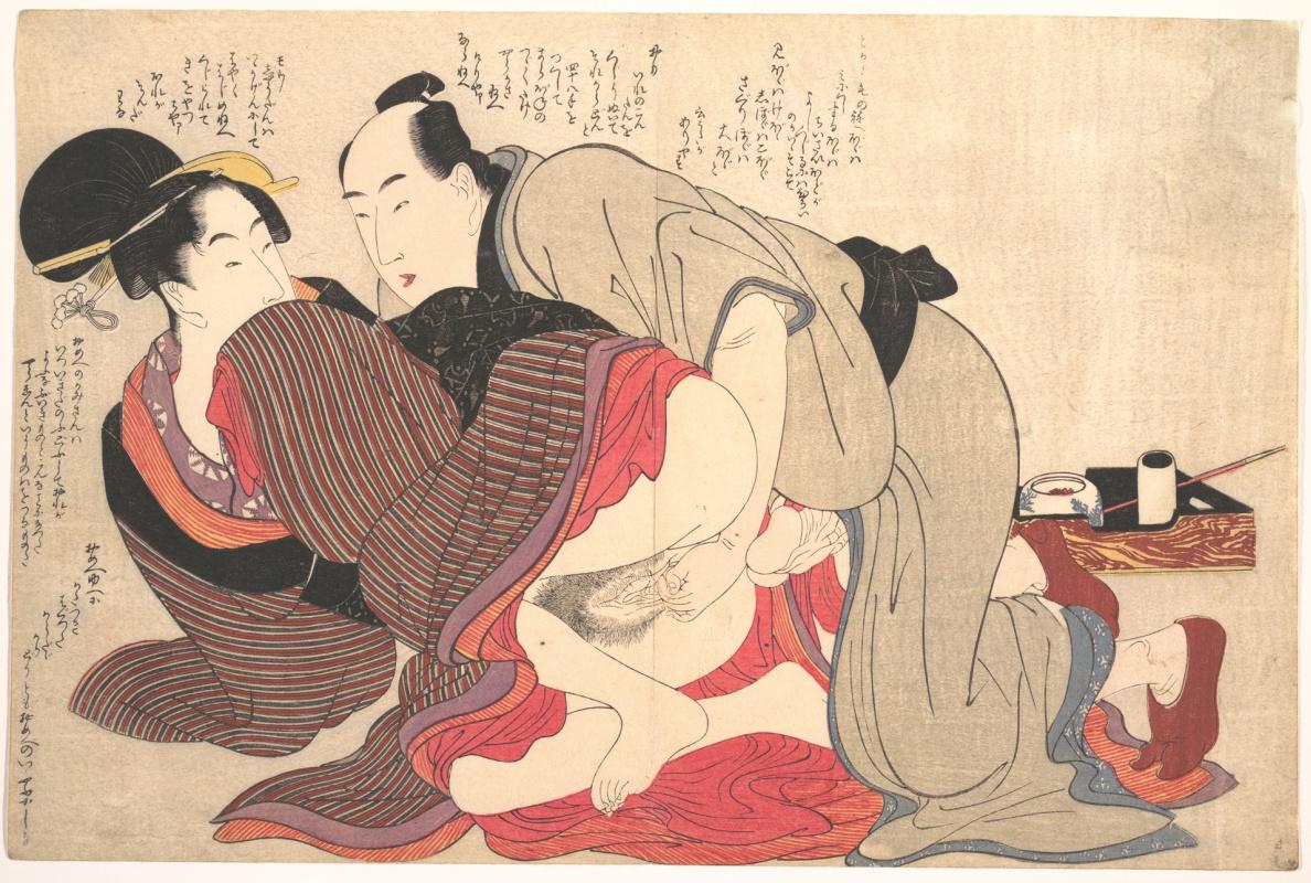 Kitagawa Utamaro. Man and woman
