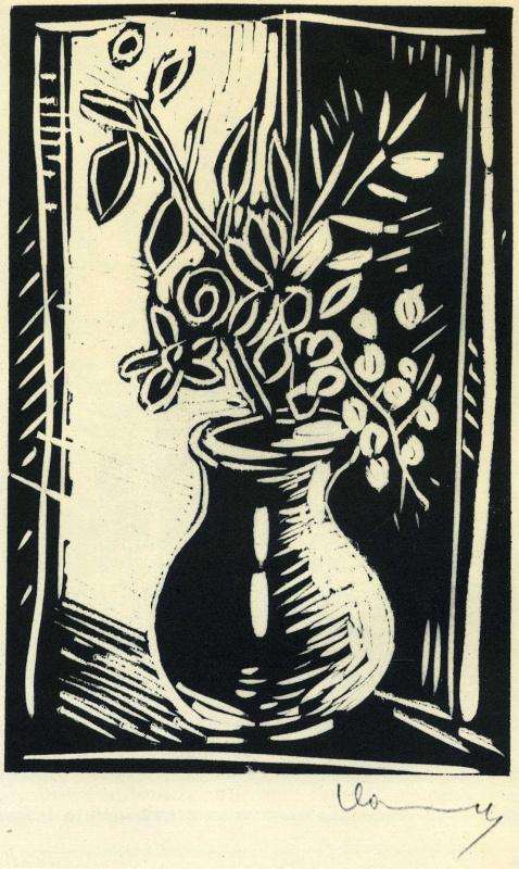 Морис де Вламинк. Цветы в вазе