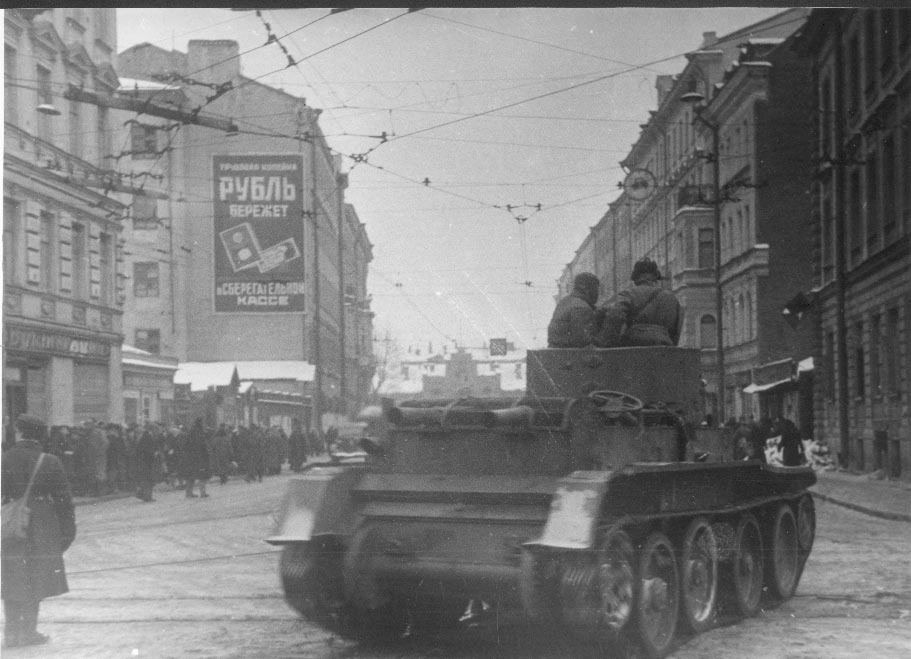 Historical photos. Advertising savings banks in besieged Leningrad at the beginning of the Second World War