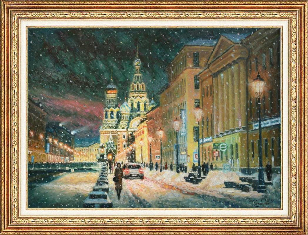Igor Razzhivin. Walking in winter St. Petersburg